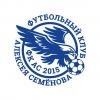 ФК АС (2008/09)